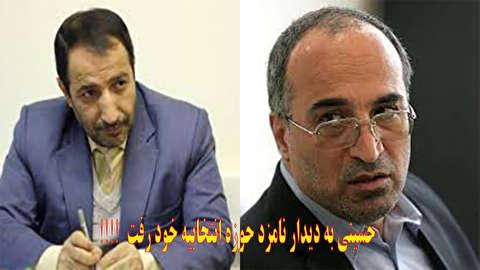 حسینی به دیدار نامزد حوزه انتخابیه خود رفت